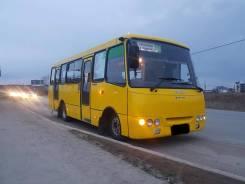 Isuzu Bogdan. Автобус Isuzu богдан, 22 места