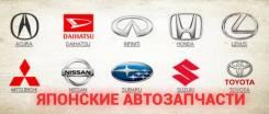 Контрактные автозапчасти для японских авто в Екатеринбурге