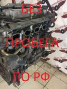 Двигатель в сборе. Suzuki Escudo, TA74W, TD54W, TD94W Suzuki Grand Vitara