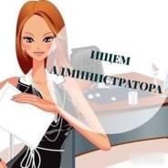 Администратор интернет-кафе. Ип Сергеев. Баляева