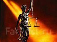 Все юридические услуги