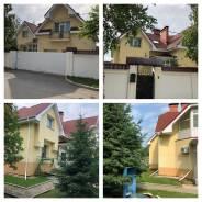 Обменяю коттедж по пер. Классическому на квартиру в г. Хабаровске. От агентства недвижимости (посредник)