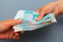 Консуьтация в получении Кредита! помощь!