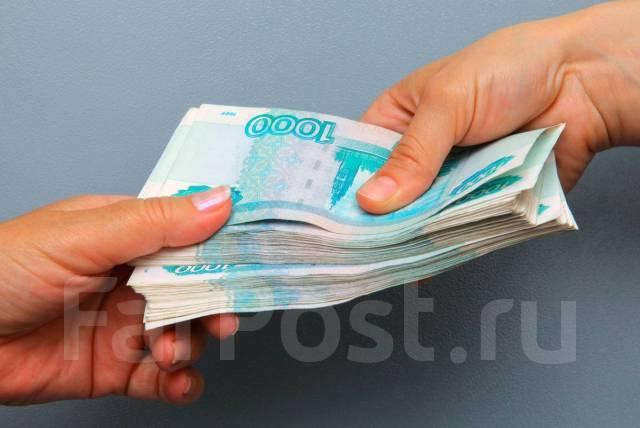 Получение кредита с плохой кредитной историей владивосток банк не смотрит на кредитную историю