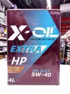 X-Oil. Вязкость 5W-40, минеральное