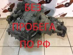 Honda CR-V АКПП K24A RD6 RD7 RD8 RD9