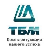 """Заместитель директора. ООО """"Т.Б.М."""". Улица Снеговая 64"""