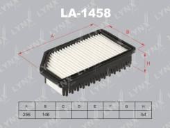 Фильтр воздушный LYNXauto LA-1458