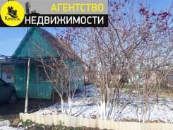 Продается хорошая дача р-он Салюта в Арсеньеве. От агентства недвижимости (посредник)