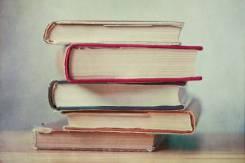Книги приму в дар, вынесу и вывезу (любое количество)