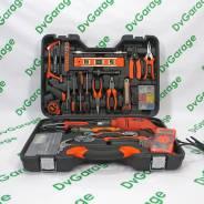 Универсальный набор инструментов для дома. Акция длится до 28 февраля