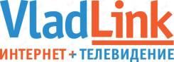 Специалист клиентских подключений. ООО Владлинк Регион