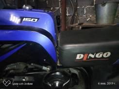 Irbis Dingo T150. исправен, без псм, с пробегом