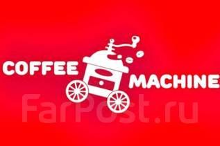 Управляющий кафе. ИП Цой Д.В. Разные районы города