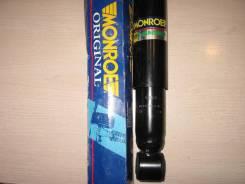 Амортизатор подвески Monroe VAN-Magnum V1167 в Ярославле