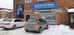 Автосервис на Букирева