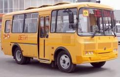 ПАЗ 32053-70. Продается автобус ПАЗ-32053-70, 22 места