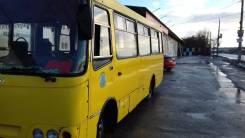 Isuzu Bogdan. Продается автобус богдан исузу евро 1, 41 место, С маршрутом, работой