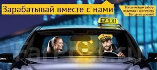 Водитель такси. ИП Стригалева Н,А. Улица Краснознаменная 224б