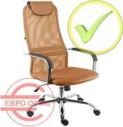 Кресла для персонала.