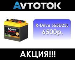 R-Drive. 50А.ч., Обратная (левое), производство Корея