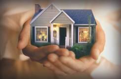 Сопровождение сделок (коммерческая, жилая недвижимость; земля)