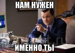 """Сотрудник в отдел продаж. ООО """" Грин Групп"""". Центр"""