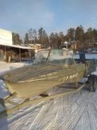 Казанка-5. 1978 год год, длина 4,50м., двигатель подвесной, 55,00л.с., бензин
