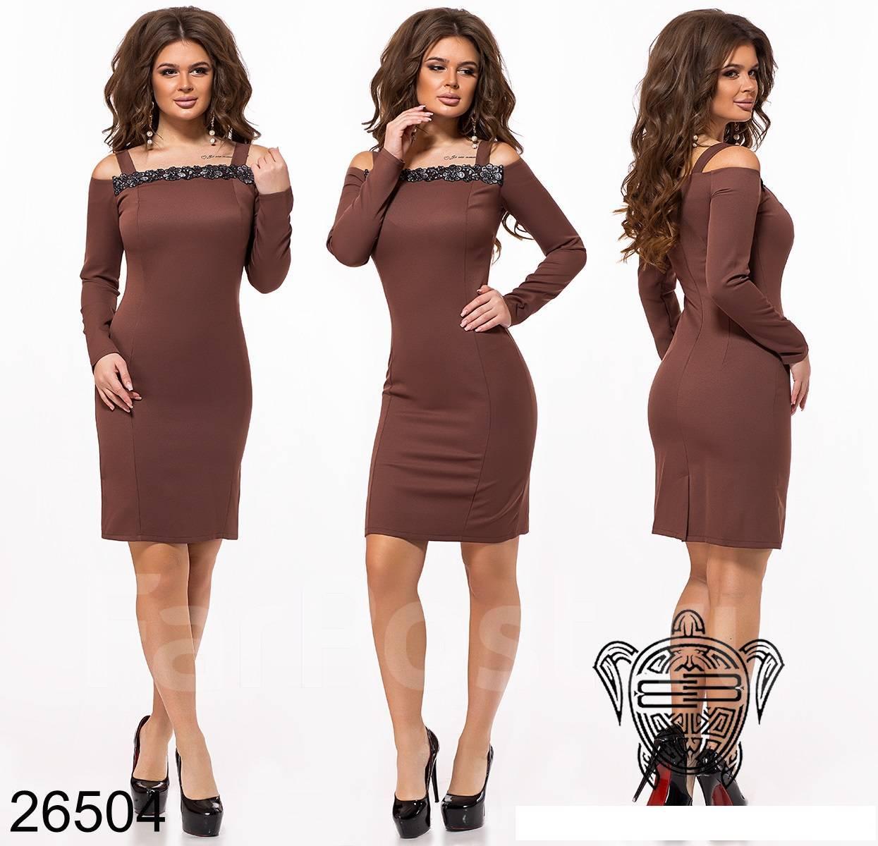 47567af4861 Купить женские платья вечерние во Владивостоке! Цены. Сезон - Демисезон.