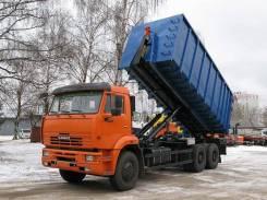Автосистемы АС-20Д. Мультилифт АС-20Д на шасси Камаз 6520