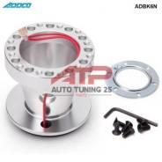 Алюминиевый стакан под спортивный руль для Nissan ADDCO -