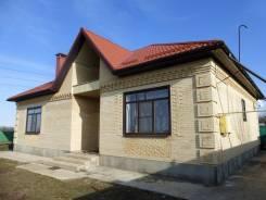 Обменяю дом в Армавире на дом в Приморском крае (Артем, Кневичи). От частного лица (собственник)