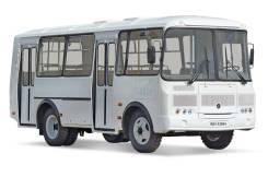 ПАЗ 32054. раздельные сиденья с ремнями безопасности, 42 места, В кредит, лизинг