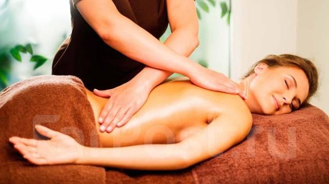 Сайт с фото массажа девушкам эротика любовником массаж i