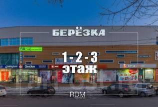 Новые торговые Площади — в обновленном Торговом Центре