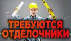 Отделочник. ИП Иванов И. И. По городу, пригороду