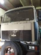 МАЗ 5516. Продам -30