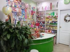 Цветочный магазин (успейте заработать на праздниках)