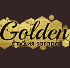 Мастер депиляции. ООО «Golden». Бульвар Энтузиастов 1