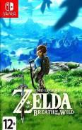 Игры для Nintendo Switch.
