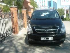 Hyundai Grand Starex. Гранд Старекс, 11 мест