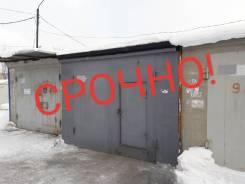 Гаражи капитальные. р-н Район ЖД вокзала, 20кв.м., электричество