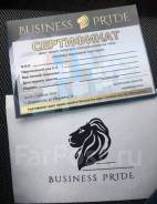 Сертификат на обучение основам биржевой торговли