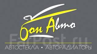 Администратор автосервиса. БонАвто ИП Бондариков. Улица Авроровская 1 (1 Речка - Центр)