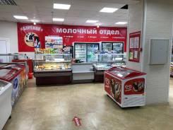 Продаётся молочный отдел в Уссурийске