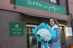 Продавец-флорист. ИП Костышин В.А. Улица Морская 1-я 9