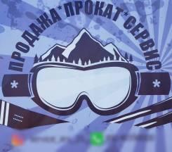 Прокат горные лыжи, сноуборды.