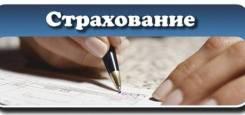 Продам прибыльный бизнес в Хабаровске