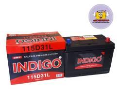 Indigo. 95А.ч., Обратная (левое), производство Корея