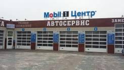 Автомеханик. ИП Набатникова. Улица Воронежская 102/32